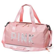 2019 New Pink Sport Bag Women For Gym Shoe Compartment Waterproof Bags Fitness Training Yoga Bolsa Sac De