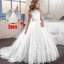 Кружевное платье с цветочным рисунком и длинным шлейфом; вечернее платье для девочек на свадьбу, День рождения; костюм принцессы для первого причастия; платье подружки невесты