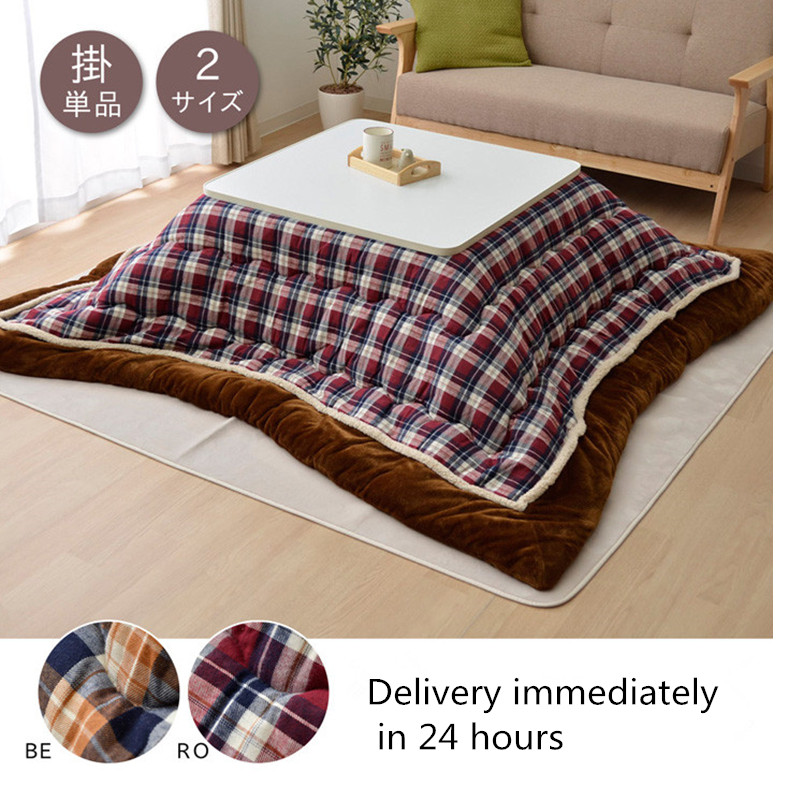 FU08 Kotatsu Futon Blanket Square/Rectangle 190x190cm/190x240cm Patchwork Style Cotton Soft Quilt Japanese Kotatsu Table Cover
