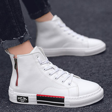 New men shoes brand brand PU zipper high