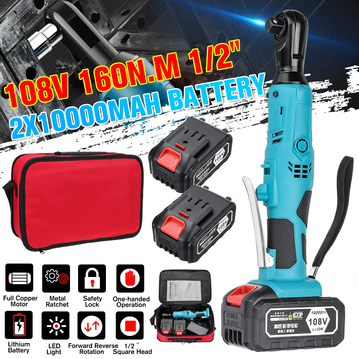 160N m Cordless Electric Wrench 108V Ratchet Wrench Repair Tool Rechargeable Right Angle Wrench with 2 Battery Charger Kit