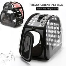 Foldable Cat Bag Breathable Portable Pet Carrier Bag Outdoor Travel Handbag for Cat Dog Transparent Space Pet Travel Carry Bag недорого