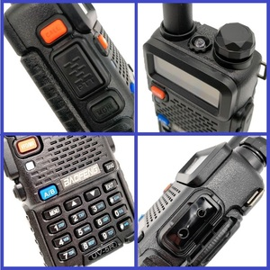 Image 2 - Мощная рация Baofeng UV 5R 8 Вт портативная любительская радиостанция двухдиапазонный УФ 5R Ham CB радиоприемопередатчик для охоты 10 км