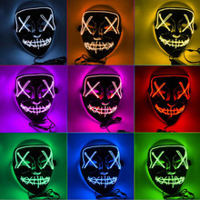 New Halloween LED Mask Light Up Party Full Face EL Mask Cosplay Mascara Horror Mascarillas Glow In Dark Colorful Nightlight Mask glow in the dark halloween jason damaged face mask green