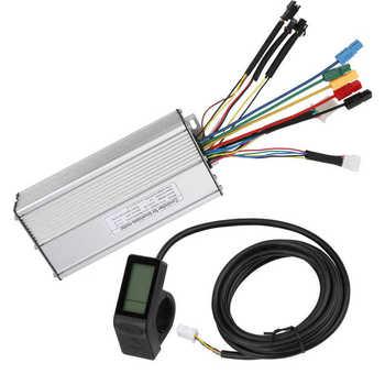 36V 48V 30A bezszczotkowy kontroler 36V 48V 30A bezszczotkowy kontroler elektryczny rower KT LCD4 wyświetlacz zestaw do z ekranem normalne złącze tanie i dobre opinie VGEBY 401-500 w CN (pochodzenie) Other