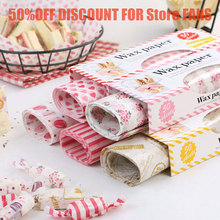 50Pcs/Lot Wax Paper Food Grade Grease Paper Bread Sandwich Burger Fries Oilpaper Wrapping Paper For Dessert Baking Tools printing wrapping wax paper soap gift book waxed packing paper food grade rice paper