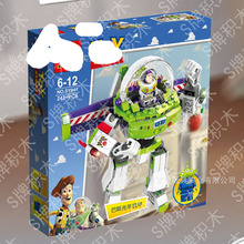 цена на 243pcs Super Heroes Story 3 Construct A Buzz Lightyear Mech Robots Sy941 Figure Building Blocks Toy  Compatible With Lepining