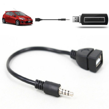 3.5mm Male AUX Audio Plug Jack To USB 2.0 Female Converter Cable Cord For Car MP3 image