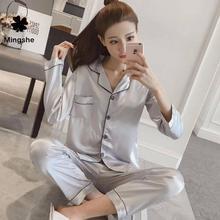 MS 2 pieces of autumn ladies pajamas imitation silk satin set long-sleeved home service female 5XL