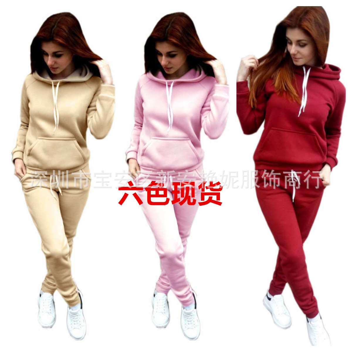 Autumn And Winter New Style  WOMEN'S Dress Europe And America Fleece Sports Set