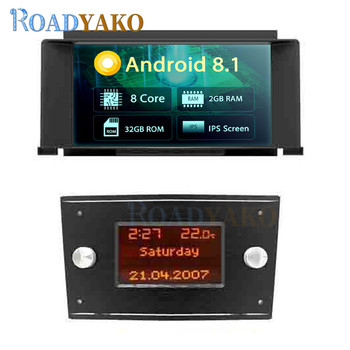 9'' Android 8.1 Auto Navigation GPS For Opel Astra H 2004-2010 Stereo 2 Din Autoradio Car Radio player Car Multimedia system