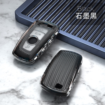 TPU Car Key Case For BMW 3 5 6 X1 M1 GT F20 F10 F30 520 525 520I 530D E34 E46 E60 E90 Keychain Bag Remote Fob Cover image