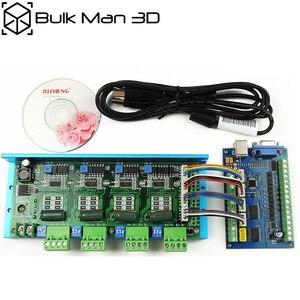 Image 2 - Mach3 5 osi STB5100 USB karta ruchu elektroniczny pakiet dla WorkBee CNC maszyna grawerująca pulpit DIY ołów frezarka CNC
