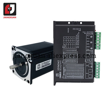 JMC CNC Single axis Kit 2DM542 Stepper Motor Driver 57J1876-447 stepper motor