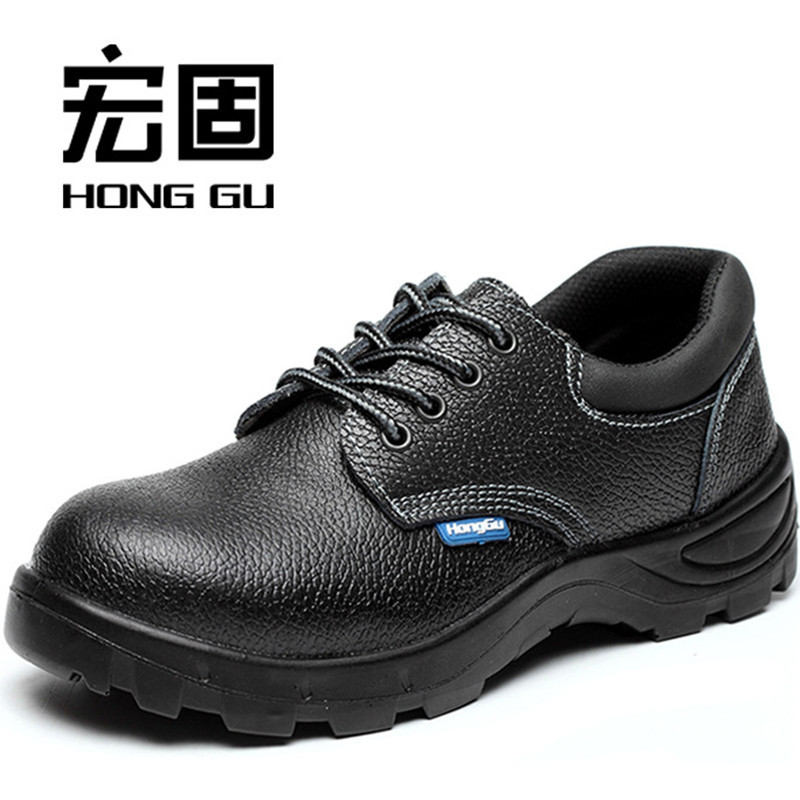 Currently Available Supply Steel Head Protective Shoes Anti-smashing And Anti-penetration Safety Shoes Summer Cowhide Breathable