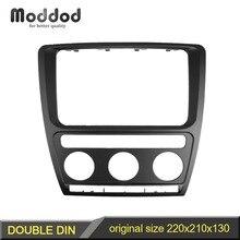 Fascia de Radio para Skoda Octavia con Auto A/C reproductor de DVD 2 Din, Kit de Panel estéreo, de instalación de embellecedor, marco de placa