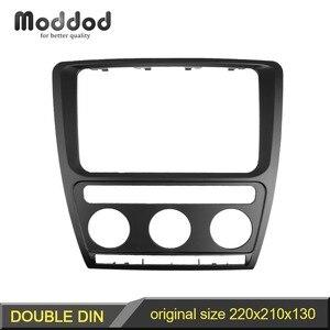 Image 1 - Fascia de Radio para Skoda Octavia con Auto A/C reproductor de DVD 2 Din, Kit de Panel estéreo, de instalación de embellecedor, marco de placa