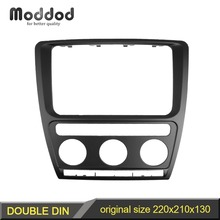Radio Fascia for Skoda Octavia With Auto A/C 2 Din DVD Player Stereo Panel Trim Installation Kit Plate Frame