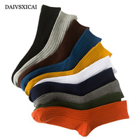 4Pairs/lot=8pieces Autumn Winter Long Tube Socks Fashion Mens Business Solid Color Imitation Wool Socks Male