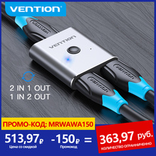 Tions HDMI Switcher 4K Bi-Richtung 2,0 HDMI Schalter 1x 2/2x1 Adapter 2 in 1 heraus Konverter für PS4 Xiaomi TV Box HDMI Splitter
