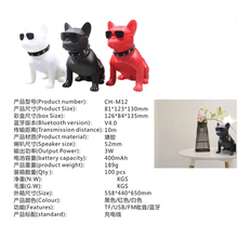 Wireless Speaker Bulldog Bluetooth Speaker Portable Dog Subwoofer Multipurpose Computer PC Speaker MP3 Player FM Radio