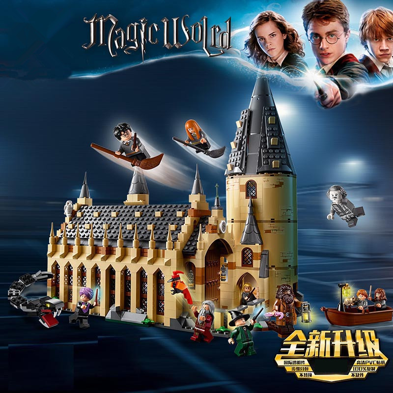 New Movie Harri Castle Hall Hogwartse Express Potters Legoed 75953 75954 75955 Model Building Blocks Bricks Toys Kids Gifts
