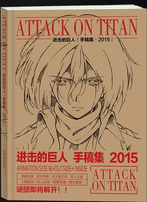192 Page Attack on Titan Antistress Colouring Book for Adults Children Relieve Stress Painting Drawing Anime Coloring Book Gifts 1