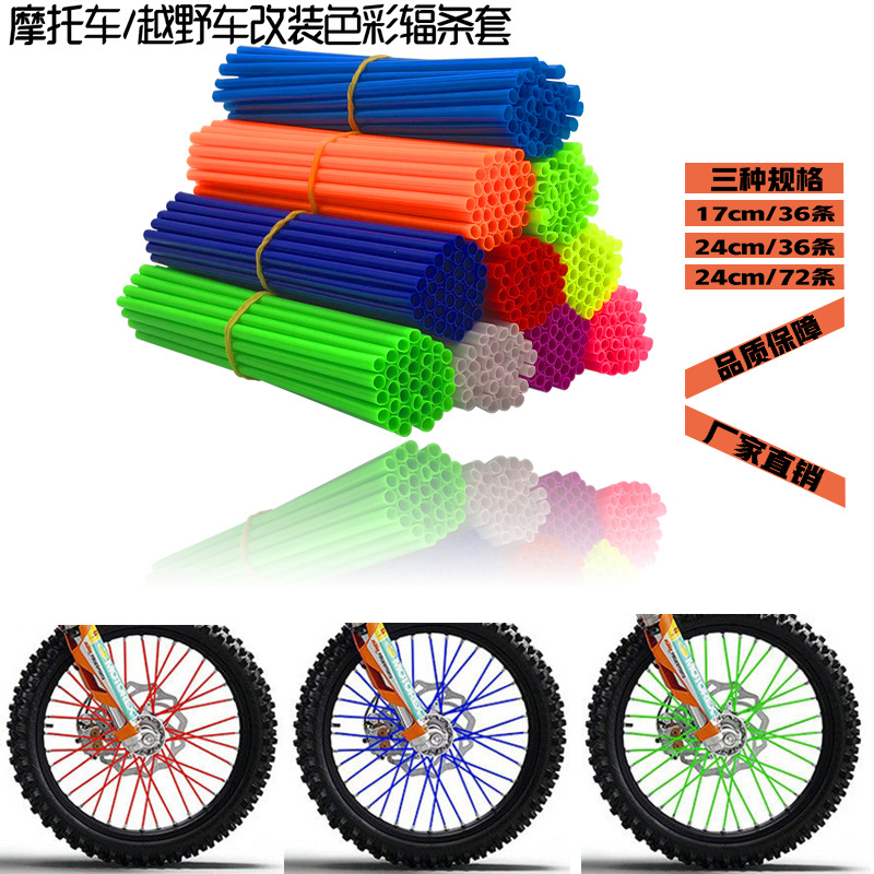 72pcs Universal Motorcycle Dirt Bike Enduro Wheel Rim Spokes Skins Off Road Shrouds Covers  Accesorios Para Motocross