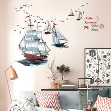 Modern Sailboat Ship Seagull Landscap Wall Stickers for Living Room Bedroom Removable Art Decal Mural DIY Poster Room Decoration