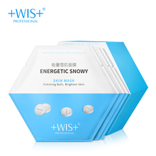 WIS Energy Снежная маска для мышц увлажнение с осветляющим эффектом контроль цвета кожи улучшение для масла темно-желтая Очищающая маска для лица