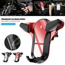 Car Charger Holder No Abnormal Sound Shockproof Mobile Phone Bracket Multi-function Navigation GV99