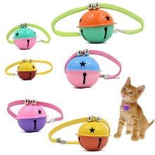 Adjustable buckle cat collar with big bells charm pet necklace
