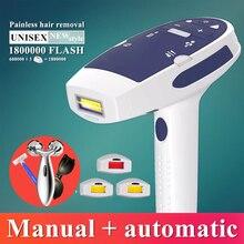 1800000 flash 2in1 IPL laser hair removal machine laser epil