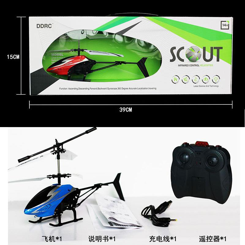 New Style Hot Sales Remote Control Helicopter 2.5 Way Mini Drop-resistant Remote Control Aircraft Chargeable Aviation Model