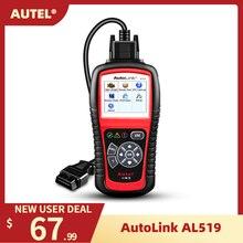 מקורי Autel AL519 OBD2 סורק רכב אבחון כלי הקישור האוטומטי AL519 ll OBD כלי סריקת קוד Reader EOBD אבחון כלי סורק
