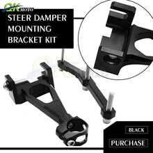 FZ09 Motorcycle CNC Aluminum Adjustable Steering Stabilize Damper bracket Mount For Yamaha fz09 FZ09 FZ-09 2013 2014 2015 2016 adjustable steering stabilize damper bracket mount kit for kawasaki z1000 2014 2016 2015 t6061 t6 aluminum a set cnc fxcnc