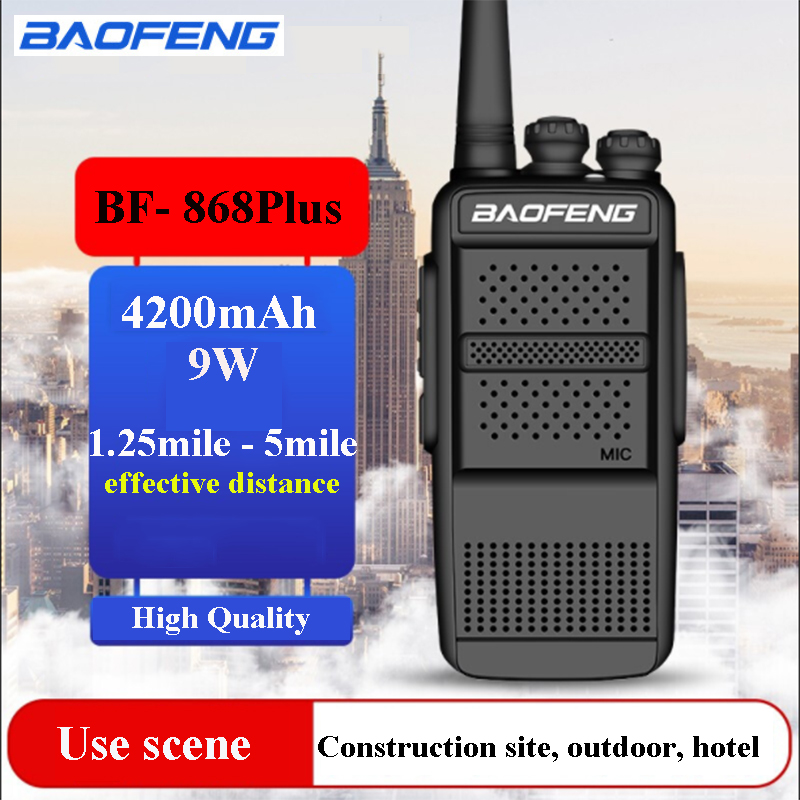 BF-868Plus Walkie Talkie Baofeng Portable USB Charge Handheld Two Way Ham Hunting Hiking Long Battery Life Walkie Talkie