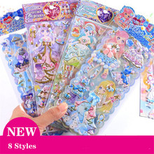 1pcs Dress up Stickers Fashion 3D Diamond sticker girls PVC double kids Sticker toys gift