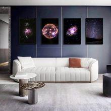 Настенное изображение ночного неба холст для украшения живопись