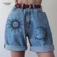 2021 été mode Denim Shorts femmes nouveau ourlet bleu petit ami Style femmes pantalons courts en Denim Shorts Streetwear Shorts