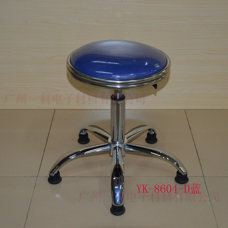 Manufacturers Direct Selling Leather Height Adjustable Round Stool Factory Production Line Stool Laboratory Round Stool Currentl