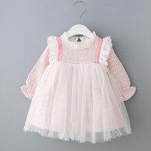 아기 소녀 드레스 레이스 크리스마스 드레스 웨딩 파티 공 가운 어린이 의류 아이 드레스 0 2y