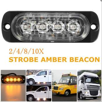 10X LED Flashing Strobe Warning Light Grill Lamp Side Door Strobe Lights Emergency Warning Caution Waterproof Car Truck фото