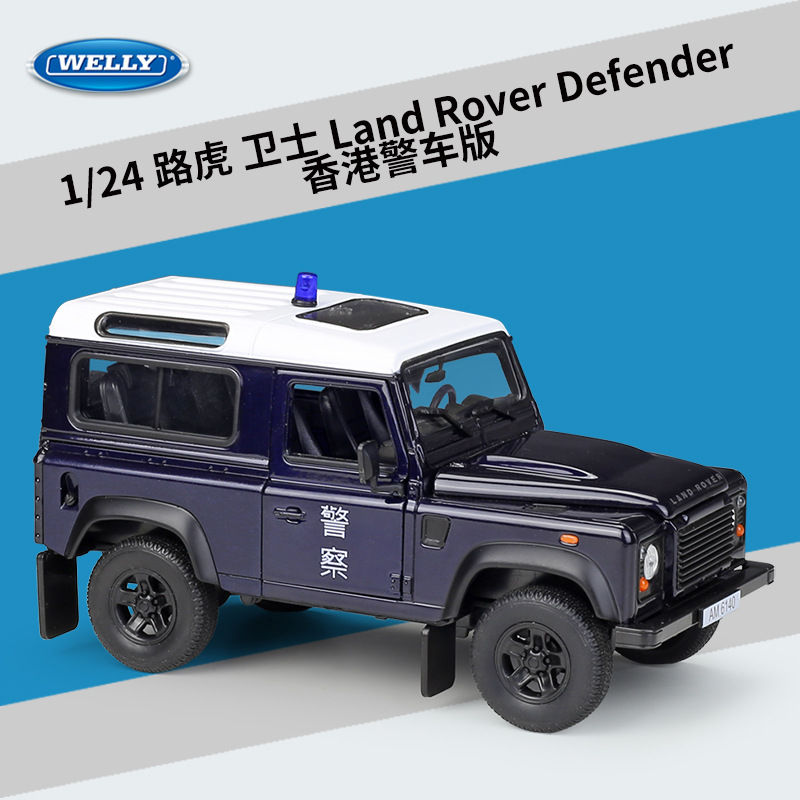 WELLY 1:24 Diecast Car Land Rover Defender Classic SUV Police Car Metal Alloy Toy Car Model Car For Children Gift Collection