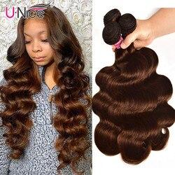 Unice Hair pre-colored 2 #4 # brązowe włosy brazylijskie doczepy do włosów splot wiązek 3 oferty pakietowe prosto i ciało fala 100% Human Ha