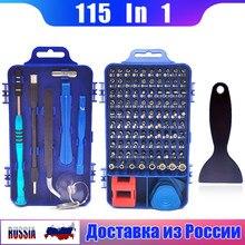 115 en 1 Set con varios destornilladores con pala de tornillo conductor juego de Multi-función de reparación de teléfono móvil de dispositivo
