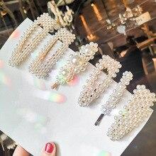 Korean Simulated Pearl Barrettes Beaded Geometric Women Hair Clip Hairgrips Accessories Girls Jewelry Fashion Pins
