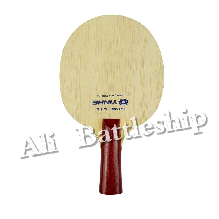 YINHE MINI Signature / Beginner Pure Wood Table Tennis Blade / Table Tennis Blade/ Table Tennis Bat 2pcs/lot