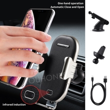 Fast Wirless Charging Car Phone Holder For iPhone Xs Max Xr X Samsung S10 S9 Intelligent Infrared Qi Car Wireless Charger