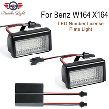 2x 18SMD CAN-bus LED Number License Plate Light For Mercedes-Benz W164 ML X164 GL ML350 ML450 ML550 ML63 CLASS